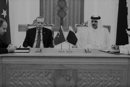 Merkez Bankası'ndan Katar'da Önemli İmza