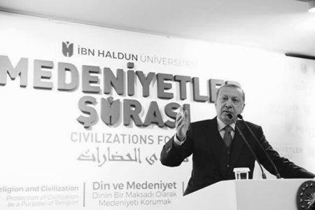 Cumhurbaşkanı Erdoğan Uluslararası Medeniyet Şurası'nda