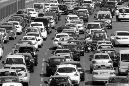 Motorlu Taşıtlar Vergisi Ne Kadar Olacak?