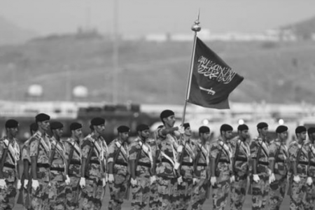 Suudi Arabistan Niyetini Belli Etti
