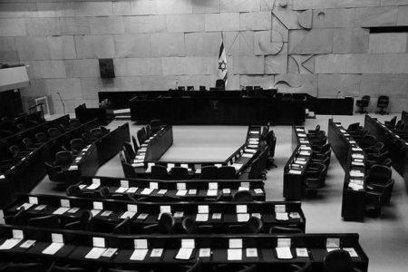 İsrail'de Filistinlilere 'İdam Cezası' Yasa Tasarısı Oylamaya Sunulacak