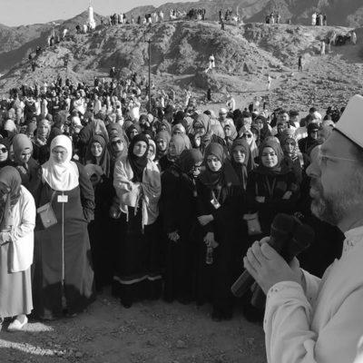 Diyanet İşleri Başkanı Erbaş, Uhud'da Gençlerle Buluştu
