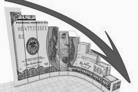Dolarda 31 Yıl Sonra Bir İlk