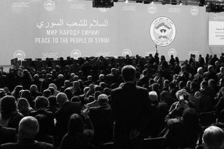 Suriyeli Muhalifler Soçi'de Temsil Yetkisini Türkiye'ye Verdi