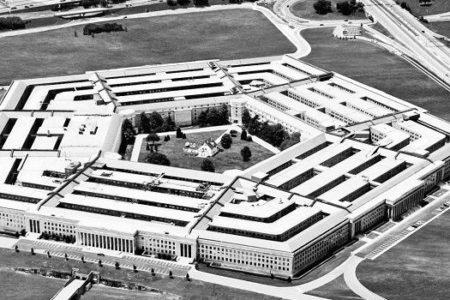 Pentagon'dan Yanlış Uyarı Açıklaması