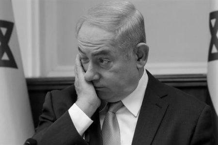 Netanyahu'dan Avrupa'ya Telefon