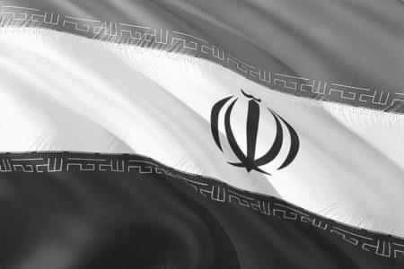 İran ABD'yi Şikayet Etti