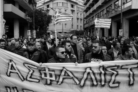 Yunanistan'da Grevi Kısıtlayan Yasa Kabul Edildi