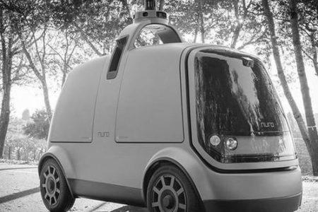 İnsan Yerine Eşya Taşıyan Sürücüsüz Otomobil: Nuro R1