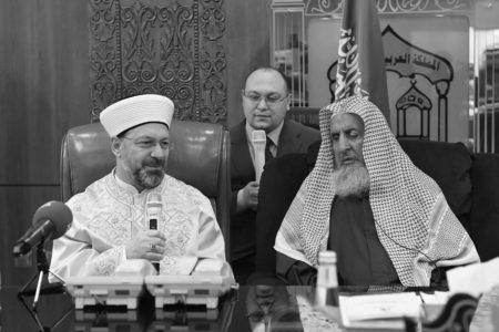 Diyanet İşleri Başkanı, Suudi Arabistan Başmüftüsü İle Buluştu