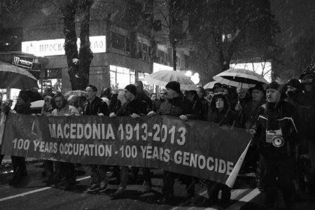 Üsküp'te Yunanistan ile 'isim sorunu' protesto edildi