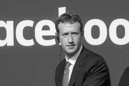 Facebook'a Tepkiler Çığ Gibi Büyüyor