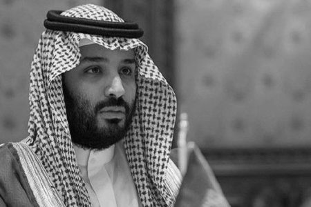 Suudi Arabistan'dan İran'a nükleer tehdit