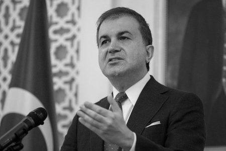 AKPM'ye Türkiye'den İlk Tepki