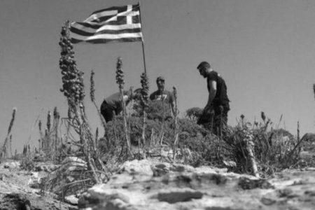 Atina 'Yunan bayrağı indirildi' açıklamasını yalanladı