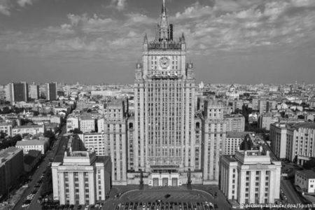Rusya, ABD'ye Yaptırımlar ile Karşılık Verecek