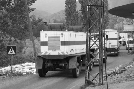 Kato Dağı'nda Petrol Arama Faaliyeti Başlıyor