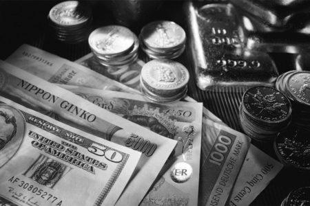 Altın ve Döviz Fiyatları Ne Durumda?