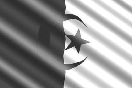 Cezayir'den ABD'nin Büyükelçiliğini Kudüs'e Taşıma Planına Tepki
