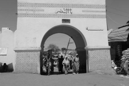 "İslam'ın ""Dördüncü Kutsal Şehri"": Harar"