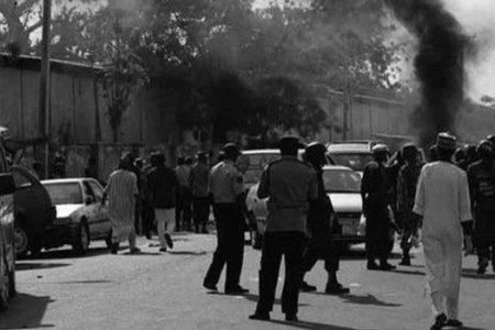 Nijerya'da katliam: 45 ölü