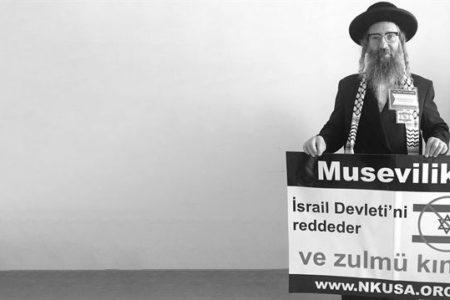 İsrail Dünyaya Eziyet