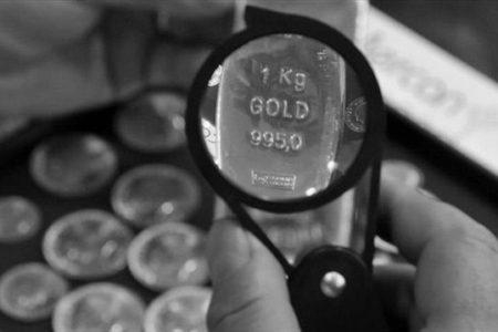 Cumhuriyet Altını Bir Günde 20 Lira Arttı
