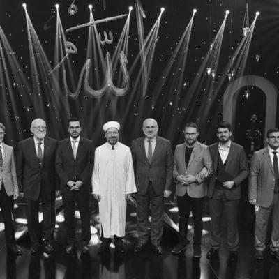 """Diyanet İşleri Başkanı Erbaş, """"Kur'an- Kerim'i Güzel Okuma Yarışması""""nın Finaline İştirak Etti"""