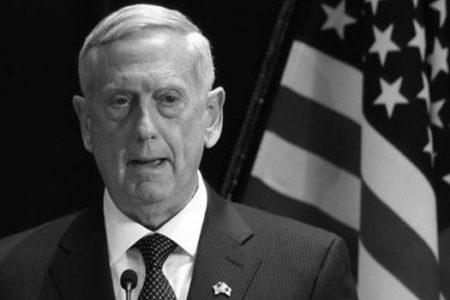 ABD Savunma Bakanı'ndan Türkiye Açıklaması: Bir Yol Bulmalıyız
