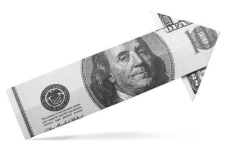 """""""Enflasyonun Tek Sebebi Var"""""""