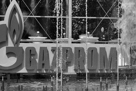 Gazprom'un Mal Varlığıne El Konuldu