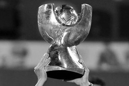 İşte Süper Kupa'nın Oynanacağı Tarih