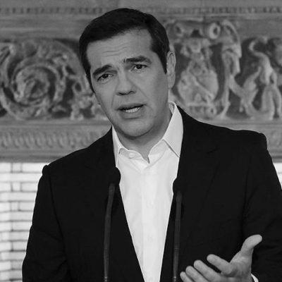 Yunanistan Başbakanı Çipras: Türkiye Hesap Edilmesi Gereken bir Ülke