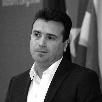 """Zaev: """"Türk Yatırımcıların Gelmesi Bizi Sevindiriyor"""""""