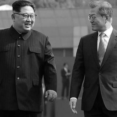 Kore Yarımadası'nda Liderler Arası Zirve Kararı