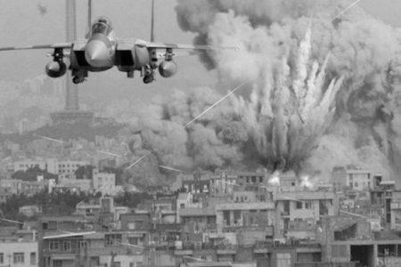 Yemen'de Hava Saldırısı: Onlarca Kişi Hayatını Kaybetti