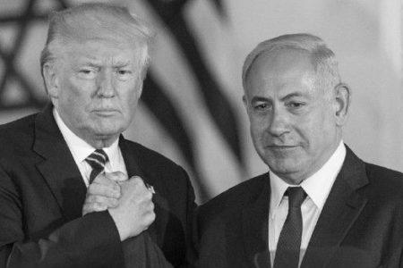 ABD'nin Asıl Hedefi Nükleer Anlaşma Değil 'Şii Hilali'
