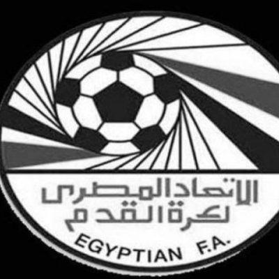 Mısır Futbol Federasyonu'ndan Dünya Kupası Bahanesi